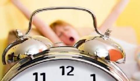 Πέστε για ύπνο ενώ είστε…ξύπνιοι!