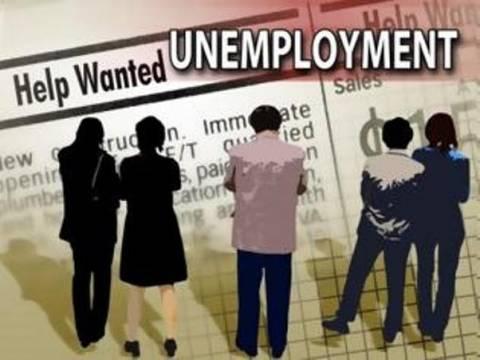 Νέο αρνητικό ρεκόρ της ανεργίας στην Ευρωζώνη