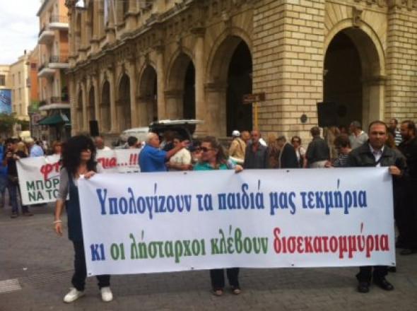 Ηράκλειο: Μοίρασαν συσσίτιο οι τρίτεκνοι