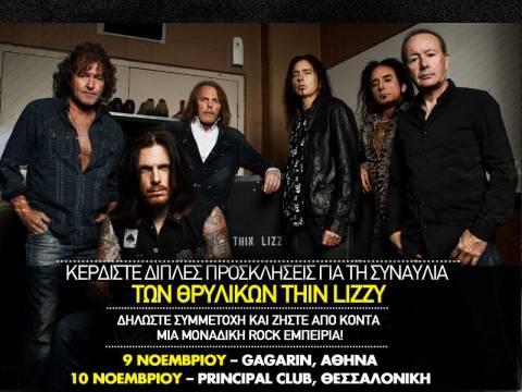 Κερδίστε διπλές προσκλήσεις για τη συναυλία των θρυλικών Thin Lizzy