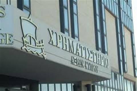 Κάθοδος κολοσσών στο Χρηματιστήριο Κύπρου