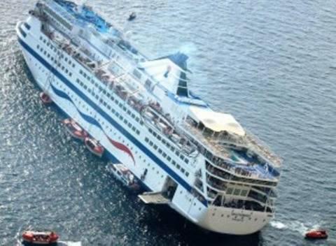 Στις 19 Μαρτίου η δίκη για το ναυάγιο του Sea Diamond