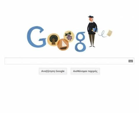Βίντεο: Η Google τιμάει τον μεγάλο μας ποιητή Οδυσσέα Ελύτη