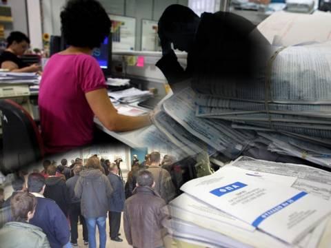 Κρατάνε αδικαιολόγητα τα χρήματα των πολιτών στις Εφορίες