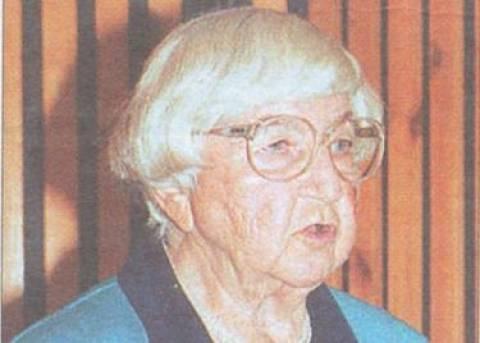 Κύπρος:Απεβίωσε η Στέλλα Κακογιάννη- Σουλιώτη, πρώτη γυναίκα υπουργός