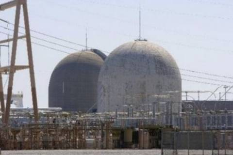Στο «on» και πάλι οι πυρηνικοί αντιδραστήρες στις ΗΠΑ