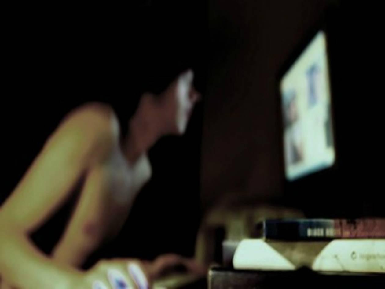 Ασιάτης πρωκτικό πορνό βίντεο