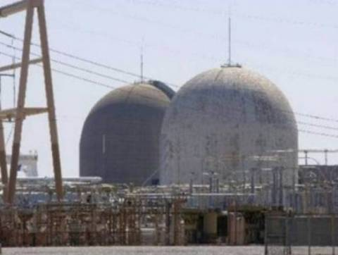 Λειτουργούν ξανά τρεις πυρηνικοί αντιδραστήρες στις ΗΠΑ