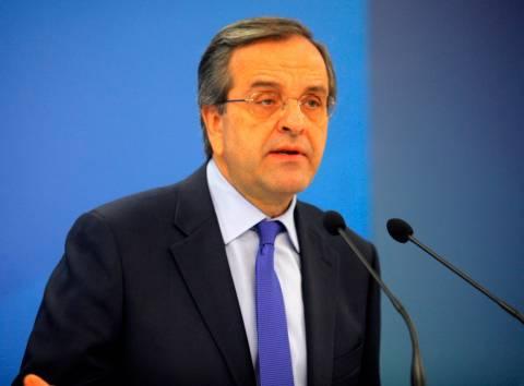 Α. Σαμαράς: Καλούμαστε να υπηρετήσουμε τα ύψιστα συμφέροντα του έθνους