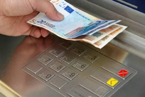Θαυματουργό ΑΤΜ μοιράζει... ευρώ στο Σουφλί!