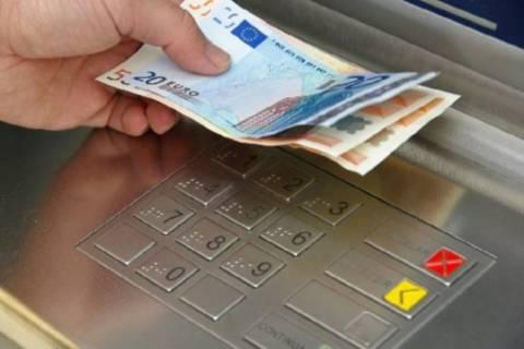 ΑΤΜ «μοίραζε» χαρτονομίσματα των 50 ευρώ