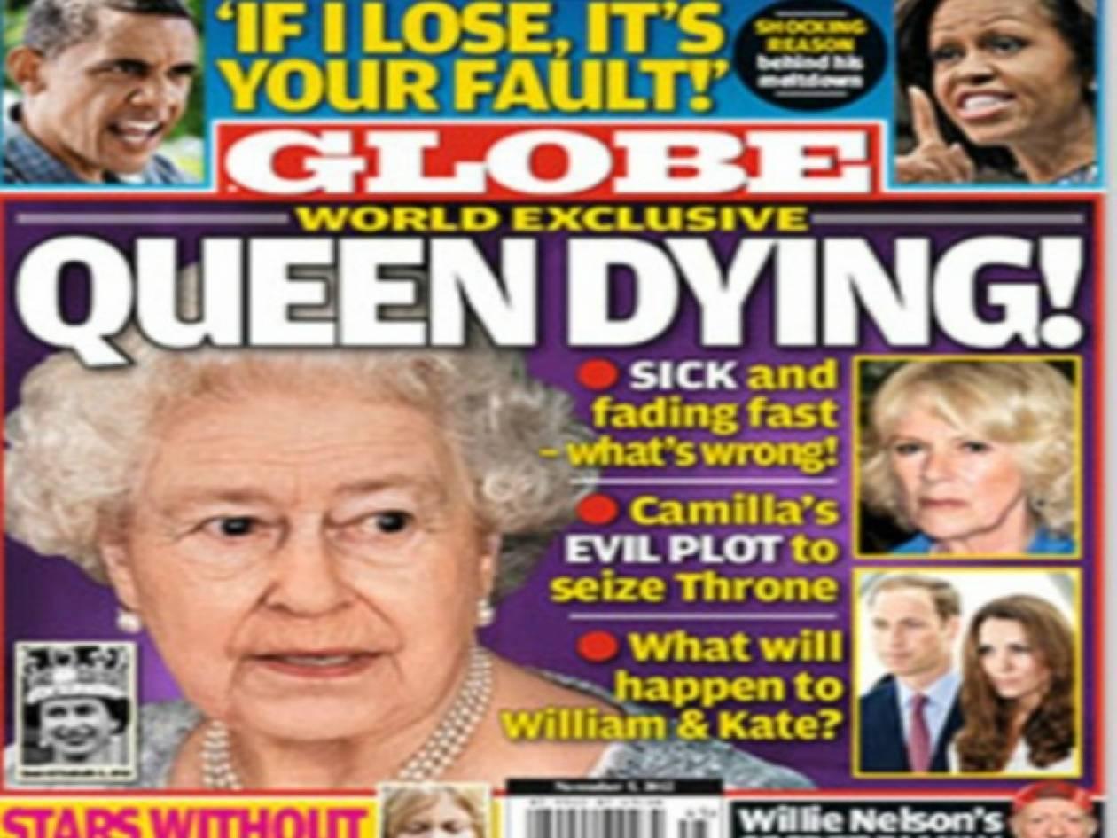 Σοκ στη Βρετανία: Πεθαίνει η Βασίλισσα Ελισάβετ;