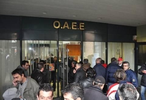 Από 1η Δεκεμβρίου η θεώρηση των βιβλιαρίων ασθενείας του ΟΑΕΕ