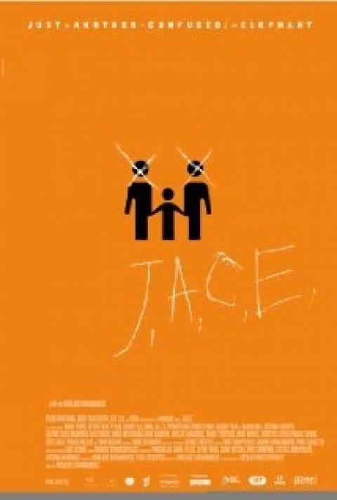 Δες ΑΠΟΚΛΕΙΣΤΙΚΑ 2o ολόκληρο απόσπασμα από το J.A.C.E.