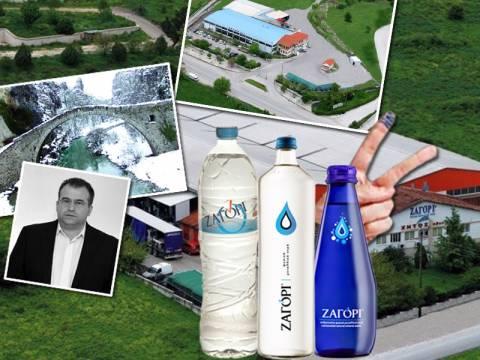 Ζαγόρι: Το Nο. 1 εμφιαλωμένο νερό στην Ελλάδα