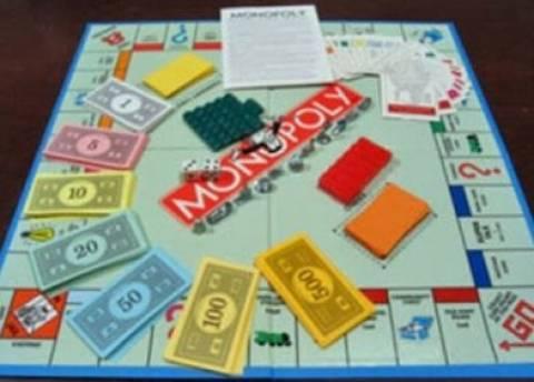 H monopoly γίνεται 77 ετών!