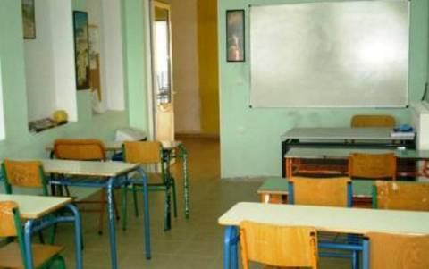 Τι θα συμβεί στα δημοτικά σχολεία της Φθιώτιδας