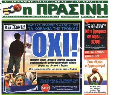 Προδότης όποιος Έλληνας βουλευτής ψηφίσει τα μέτρα