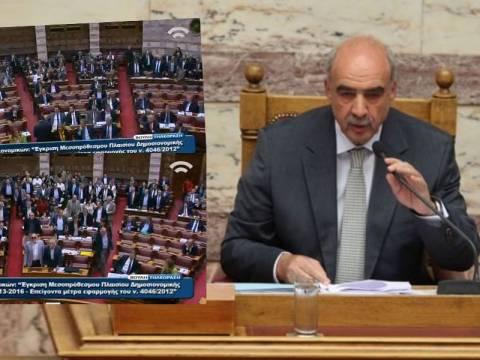 Βίντεο: Πραξικόπημα στη Βουλή!