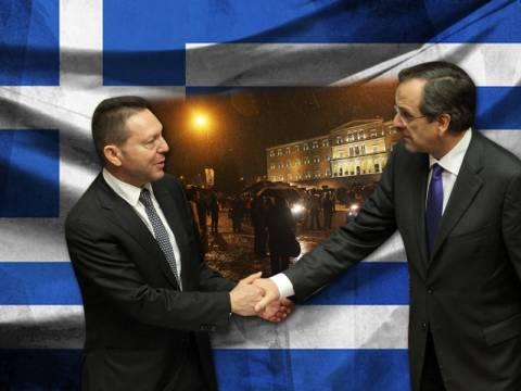 Υπέγραψαν την οικονομική γενοκτονία των Ελλήνων