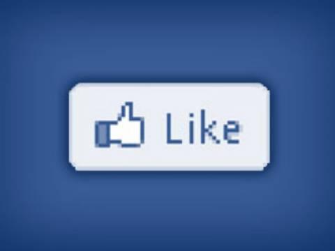 Δείτε τη φωτογραφία με τα περισσότερα likes στην ιστορία του Facebook!