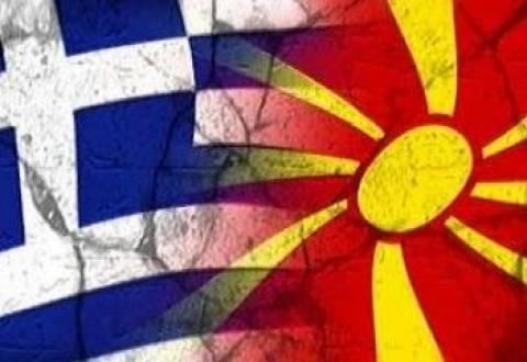Εφημερίδα Σκοπίων: «Οι Έλληνες διαμαρτύρονται γιατί μας φοβούνται»