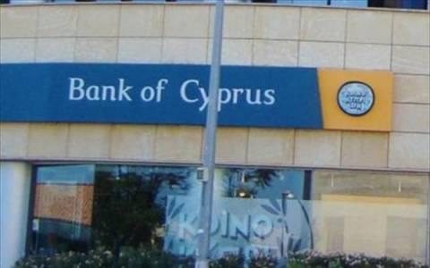 Cyprus PB: Αρνητική απόκλιση στο 9μηνο