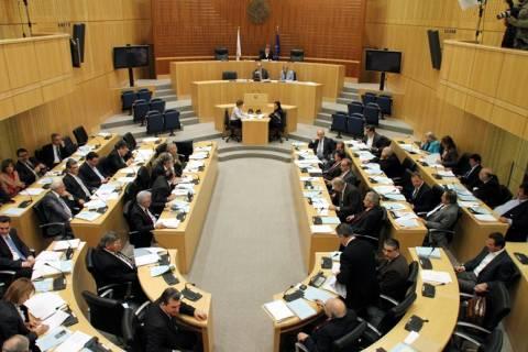 Στις 20 Νοεμβρίου ο προϋπολογισμός στην Κυπριακή Βουλή
