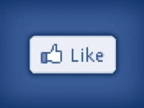Η φωτογραφία με τα περισσότερα likes στην ιστορία του Facebook!