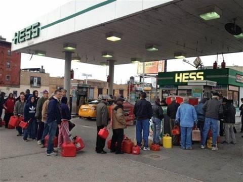 Βενζίνη ανάλογα με τον αριθμό κυκλοφορίας στη Νέα Υόρκη