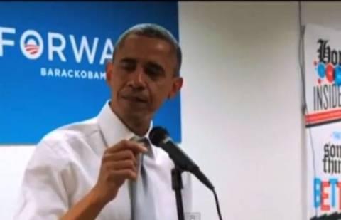 Βίντεο: Ο Ομπάμα δάκρυσε (ξανά)