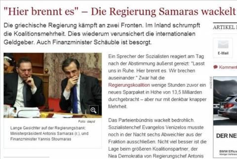 Die Welt: Τρέμει η κυβέρνηση Σαμαρά