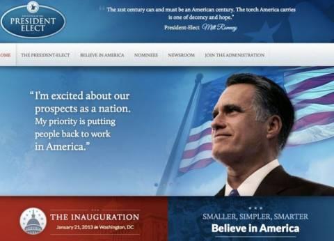 Ο Ρόμνεϊ αυτοανακηρύχτηκε πρόεδρος των ΗΠΑ