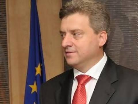 Ομοσπονδία Σκοπίων – Βουλγαρίας προτείνει Εφημερίδα της Οχρίδας