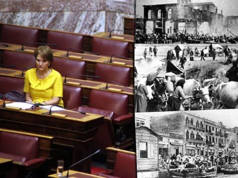 Ρεπούση: Μίλησε ξανά για «συνωστισμό» στη Σμύρνη μέσα στη Βουλή