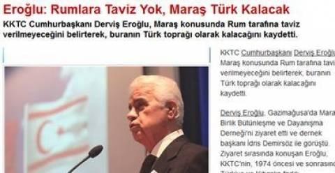Έρογλου: Όχι παραχωρήσεις σε Ελληνοκύπριους, η Μόρφου είναι τούρκικη
