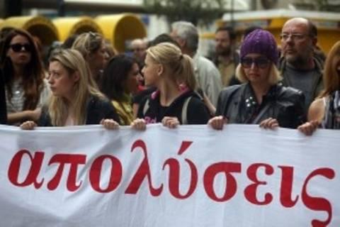 «Όχι» από την Πελοποννήσο στις λίστες υπαλλήλων προς απόλυση