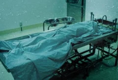 Τραγικό! Ηταν στα αζήτητα πτώματα νεκροτομείου παρότι είχε ταυτότητα