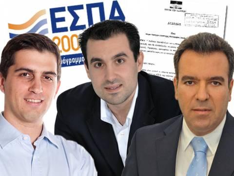 50% περικοπή πόρων για την Ελλάδα στο επόμενο ΕΣΠΑ