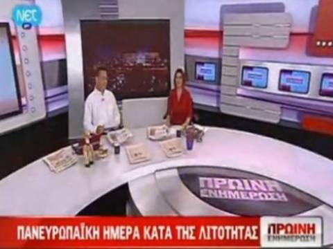 Βίντεο: Ξανά στον αέρα της ΝΕΤ οι Αρβανίτης - Κατσίμη