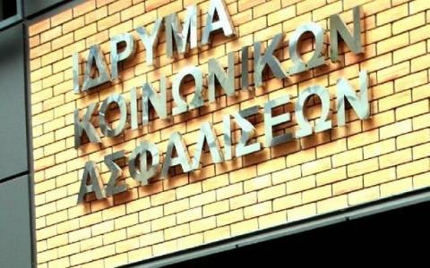 Απολύονται 500 υπάλληλοι του ΙΚΑ με δικαστικές αποφάσεις