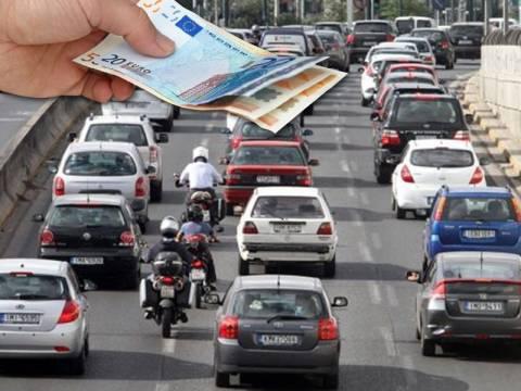 Τέλη κυκλοφορίας: Από σήμερα η καταβολή - Πόσα θα πληρώσετε
