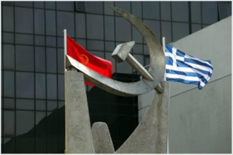 ΚΚΕ: Η ομοσπονδιοποίηση της ΕΕ αποτελεί σωτηρία για το κεφάλαιο