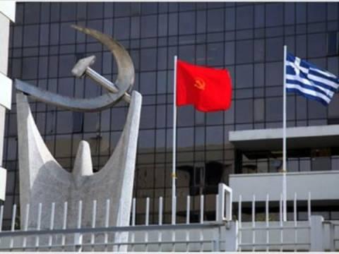 ΚΚΕ: Η κυβέρνηση κάνει το βίο των μεταναστών αβίωτο