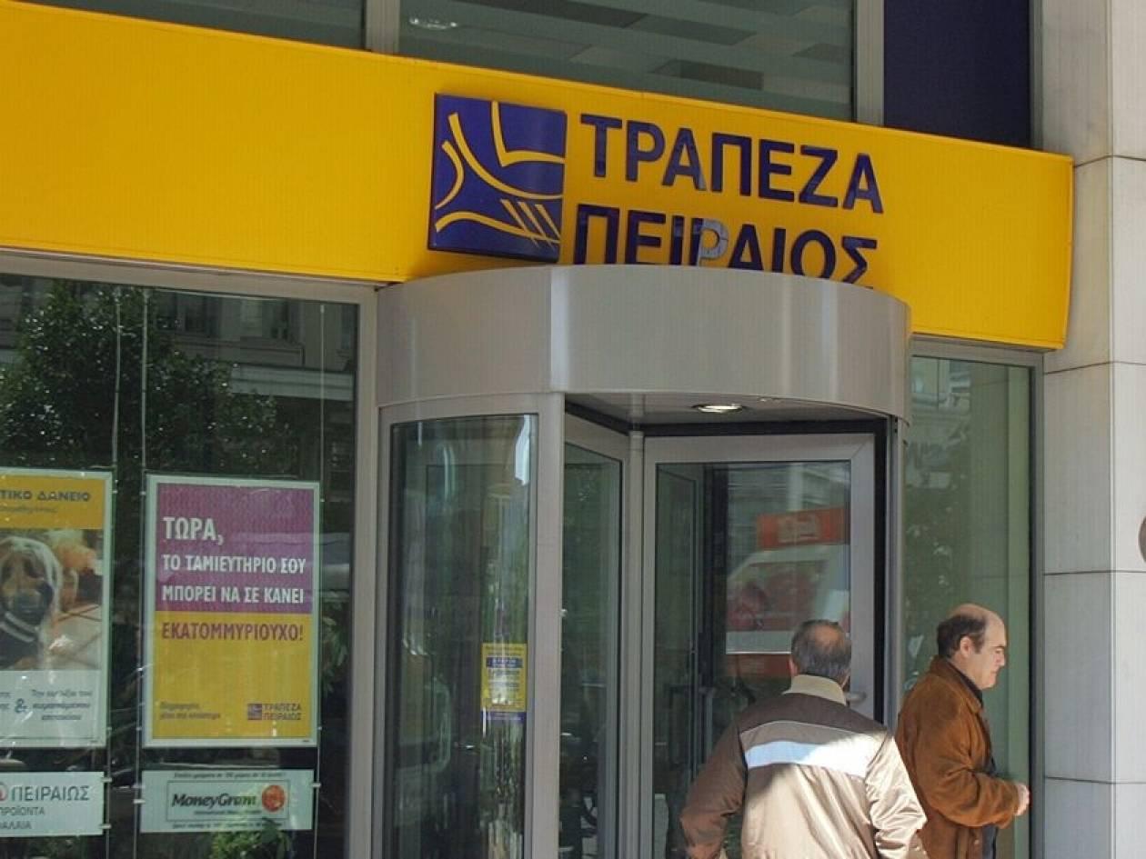 Σύναψη συναλλαγών για μεταβίβαση της Γενικής στην Τράπεζα Πειραιώς