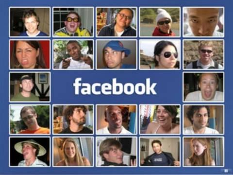 Τo Facebook τώρα σου βρίσκει και εργασία!
