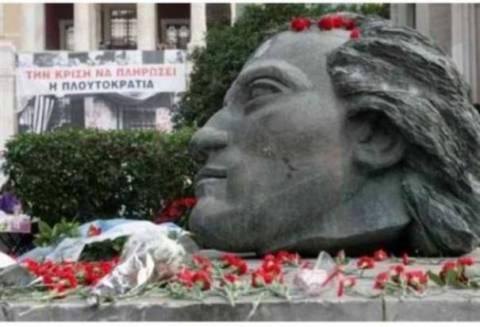 Κατάθεση στεφάνου από τους Ανεξάρτητους Έλληνες στο Πολυτεχνείο