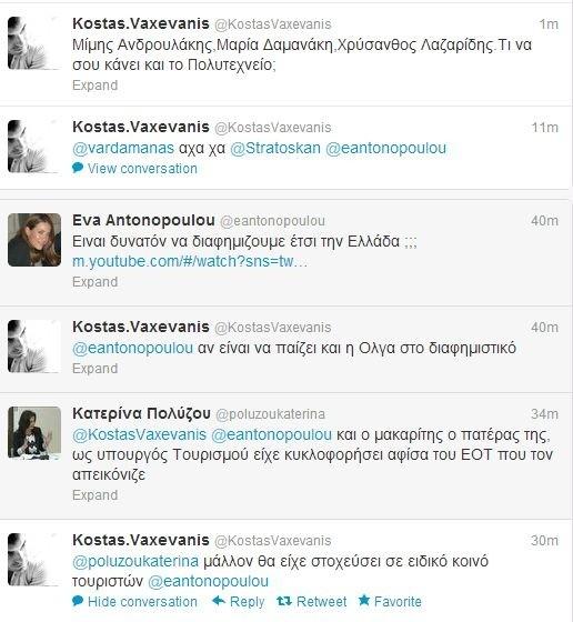 «Πόλεμος» στο twitter για τη διαφήμιση της Ελλάδας στο εξωτερικό!