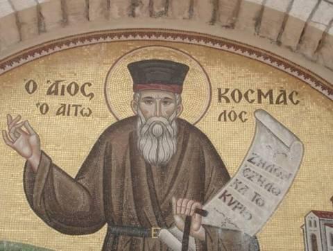 Άγιος Κοσμάς ο Αιτωλός: «Θά ιδήτε τρείς φαμίλιες σ΄ένα σπίτι»