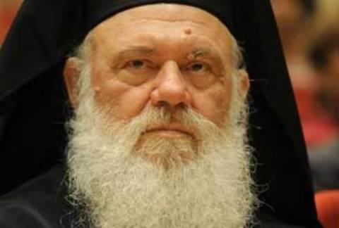 Στο Φανάρι ο Αρχιεπίσκοπος Ιερώνυμος